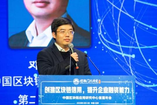 曾豪正式受聘为中国区块链应用研究中心常务理事