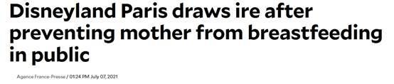 巴黎迪士尼就制止母亲给孩子喂奶道歉在被部长谴责前毫无抱歉之意