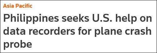 失事军机黑匣子将交给美国分析菲律宾军方称希望尽快还原事故原貌