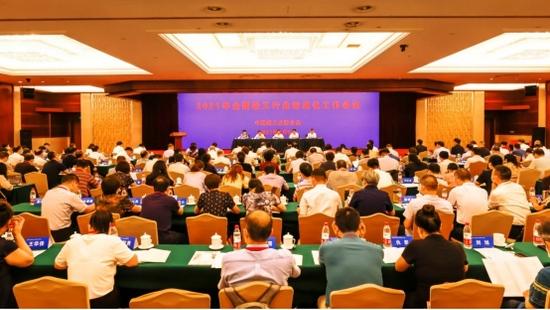 中国轻工业联合会会长打造高质量轻工标准体系为建设轻工强国做更大贡献