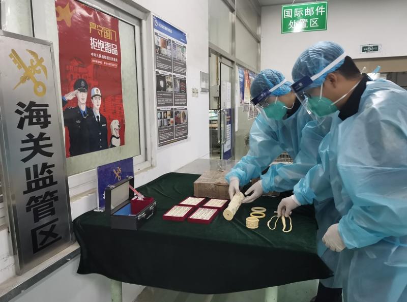 北京海关在邮递渠道连续查获象牙制品包括144张麻将牌