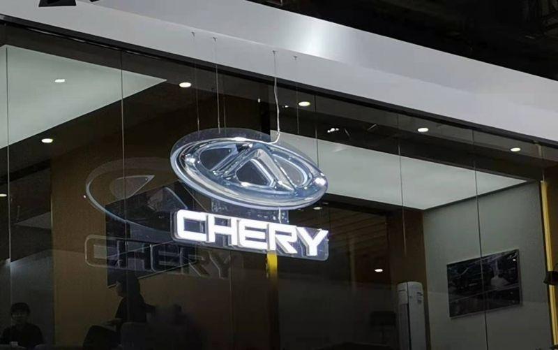 奇瑞半年销量增幅达80.4%贩卖情怀推多品牌能否打动市场