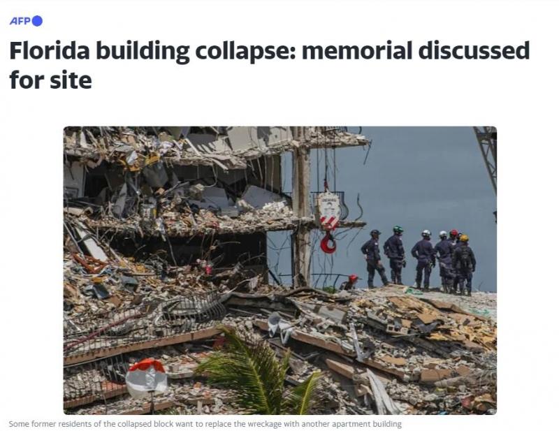 美国佛州大楼坍塌事故还有14人下落不明当地官员已经开始讨论建纪念碑