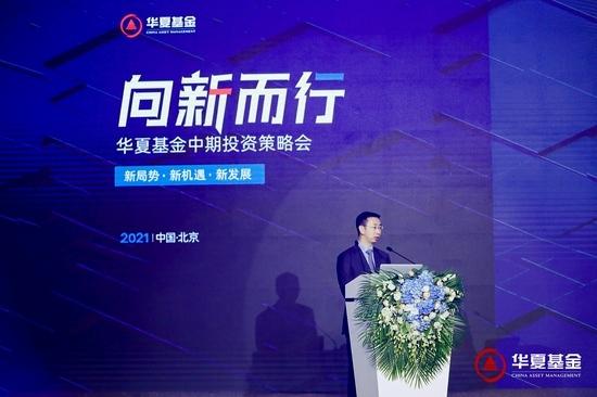 华夏基金副总经理阳琨实现三个统一自下而上创造投资研究价值