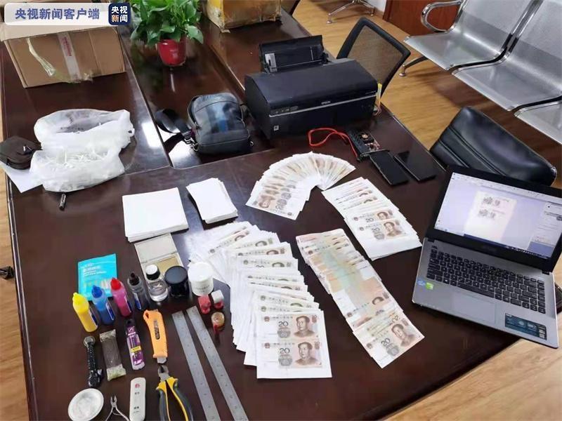 用彩色打印机造人民币哈尔滨一个制假币窝点被查获