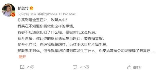 年入1.5亿的吴亦凡要凉一夜之间被多个品牌删除韩束云听解约央视删歌