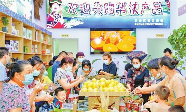 深圳市首家乡村振兴农产品体验店开业广西农产品卖得俏